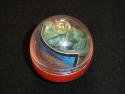 画像1: ガンクルーザーMK-1(緑)B