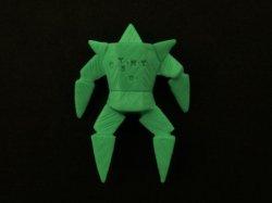 画像2: プリズマンB(緑)