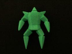 画像1: プリズマンB(緑)