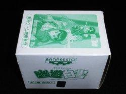 画像2: 幽遊白書カードダス・パート1(1箱/未使用)