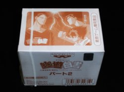 画像2: 幽遊白書カードダス・パート2(1箱/未開封)