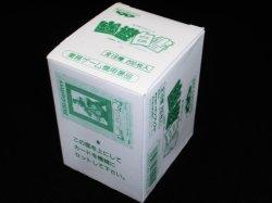 画像4: 幽遊白書カードダス・パート1(1箱/未使用)