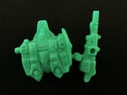 画像2: プローラー・未切り(緑)