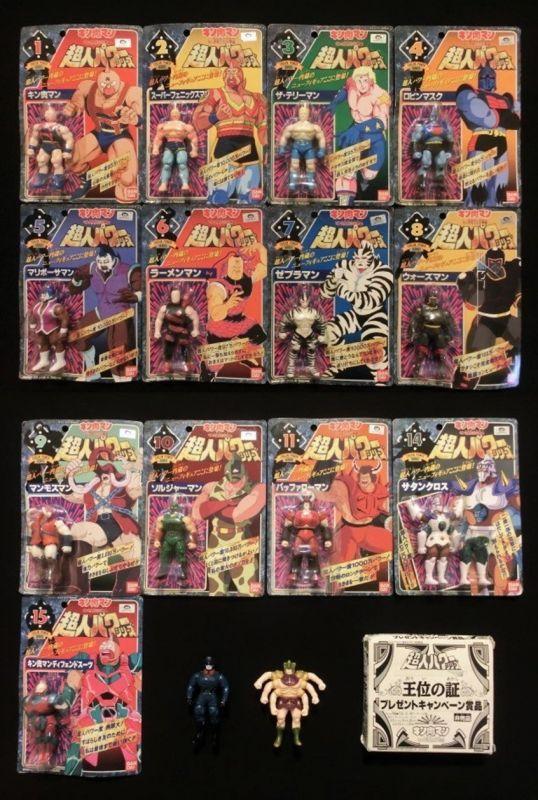 画像1: キン肉マン超人パワーシリーズ・フルコンプ+当選品